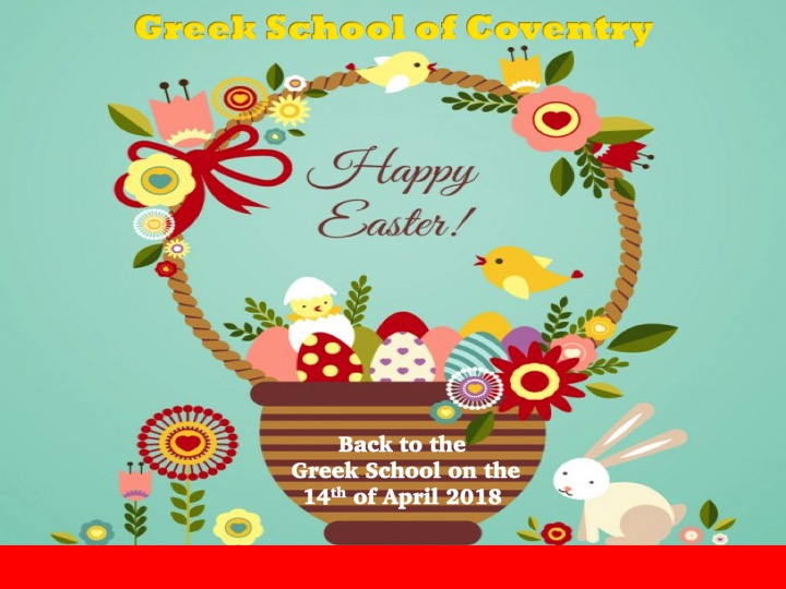 Happy easter coventry greek school slide1 m4hsunfo